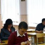 """Конференция """"За нами будущее"""" Автор - Борис Беляевский"""