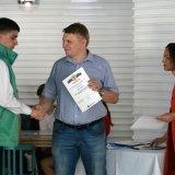 Автор: Екатерина Гончарова - Награждение активистов молодежного движения Светлогорского района